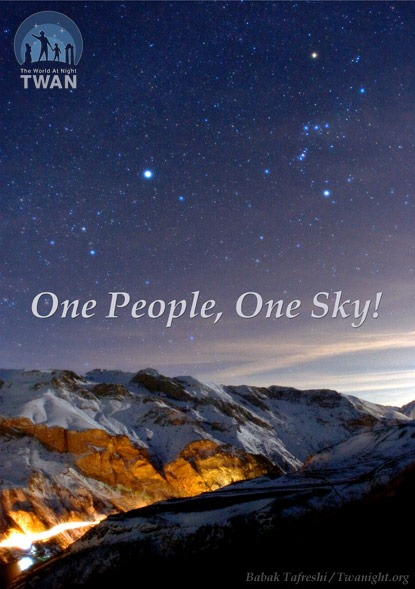 OnePeople-OneSky